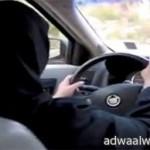 احتجاز ناشطة سعودية منادية بقيادة المرأة