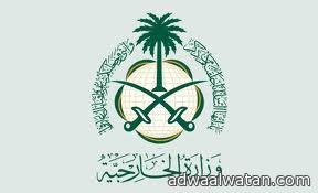 وزارة الخارجية : المصلحة العامة اقتضت إبعاد 3 أعضاء من قنصلية سوريا