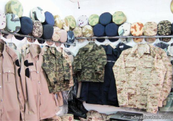 أرتفاع أسعار خياطة البدل العسكرية بتبوك