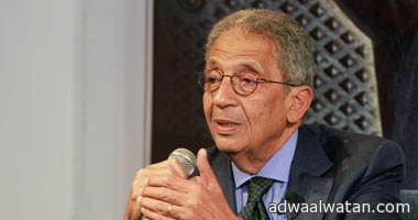 عمرو موسى: السيسى يستقيل من منصبه ويعلن ترشحه فى النصف الأول مارس