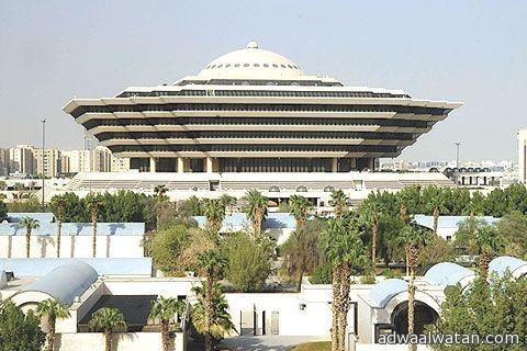 وزارة الداخلية الأخوان المسلمين  وداعش وحركة أنصار الله وحزب الله السعودي والحوثيين جماعات إرهابية