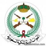 القوات البرية تعلن عن فتح باب القبول بوحدات المظليين