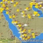 """""""الطقس اليوم"""" ..رياح مثيرة للأتربة على الشرقية والرياض تمتد حتى نجران"""