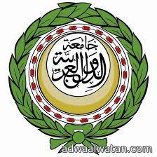 اجتماع لجنة تطوير جامعة الدول العربية برئاسة الكويت