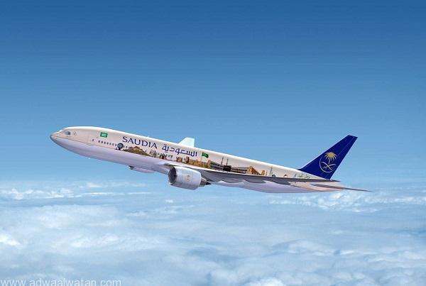 طائرة السعودية تحمل معالم المملكة