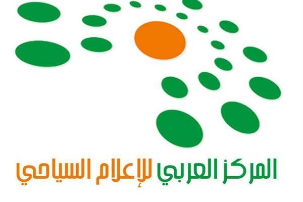 5-دول-عربية-منهم-مصر-تحصد-جوائز-المركز-ا-1427304785