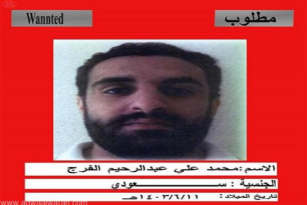 محمد-علي-عبدالرحيم-الفرج