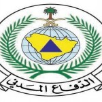 الدفاع-المدني-السعودي-799x800