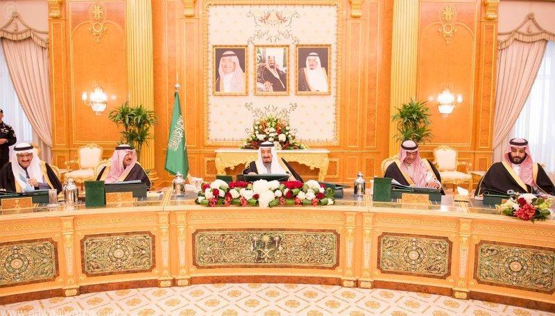 مجلس_الوزراء_السعودي7