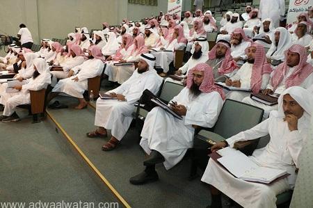 اختتام ملتقى المكاتب التعاونية بمنطقة مكة المكرمة أمس السبت