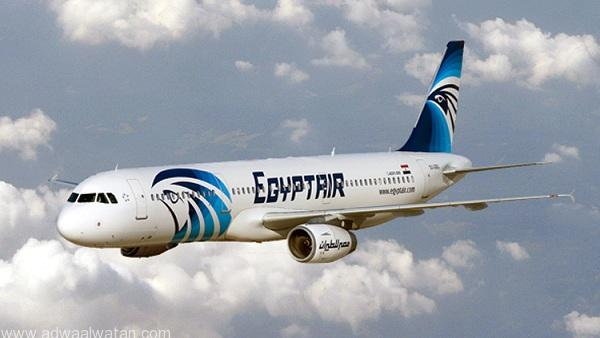 مصر-للطيران2