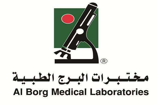 Al Borg Logo
