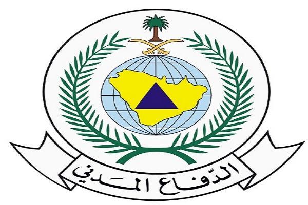 مدني مكة يدعوالمواطنين والمقيمين للحذر من التقلبات الجوية المؤثرة على المنطقة