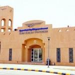 المعهد-السعودي-التقني-للخطوط-الحديدية-640x341