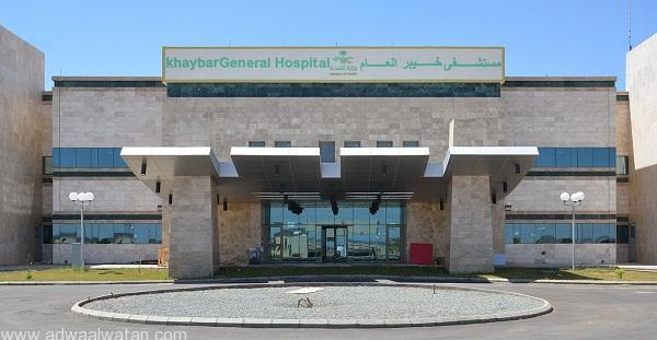 قطاع خيبر الصحي يستقبل جمعية أمراض الدم الوراثية