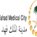 kfmc-logo-ar