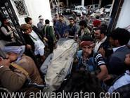 ATTENTION EDITORS - VISUAL COVERAGE OF SCENES OF DEATH AND INJURY People carry the body of man killed in what witnesses said was an airstrike by Saudi-led coalition aircraft on mourners at a hall where a wake for the father of Jalal al-Roweishan, the interior minister in the Houthi-dominated Yemeni government, was being held, in Sanaa, Yemen October 8, 2016. REUTERS/Khaled Abdullah TEMPLATE OUT