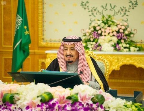 مجلس الوزراء يعقد جلسته الأسبوعية ويشيد بإنجازات الجهات الأمنية