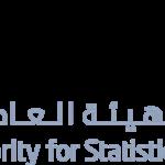 KSA_Stats_Logo_Horizontal_RGB