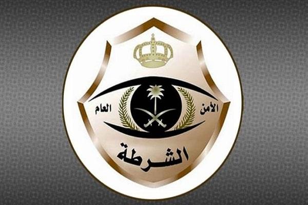 ضبط مواطن قتل وافد عربي عن طريق الخطأ بمكة المكرمة