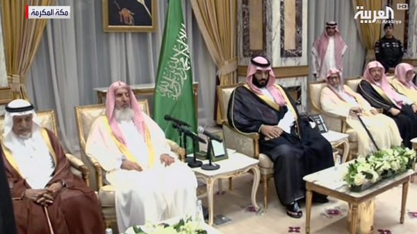 بالفيديو.مفتى السعودية يبايع الأمير محمد بن سلمان ولياً للعهد