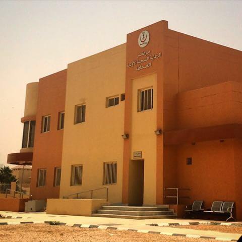 صحة #الرياض تغلق ٤ مراكز صحية مؤقتاً وتوجه المراجعين لمراكز اخرى مجاوره لها