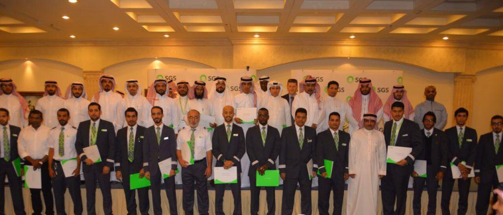 """الشركة """"السعودية للخدمات الأرضية """"تُكرم موظفيها المتميزين والمثاليين"""