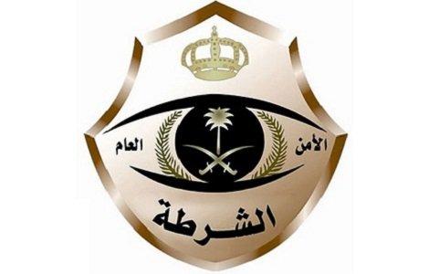 شرطة المدينة تلقى القبض على مواطن اعتدى على ممارس صحي