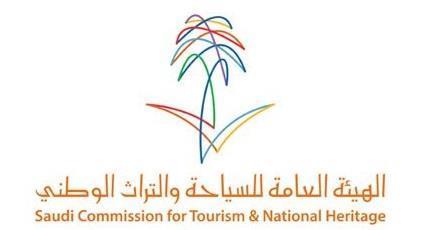 """""""سياحة حائل"""" تضبط 11 مخالفة خلال إجازة عيد الأضحى المبارك"""
