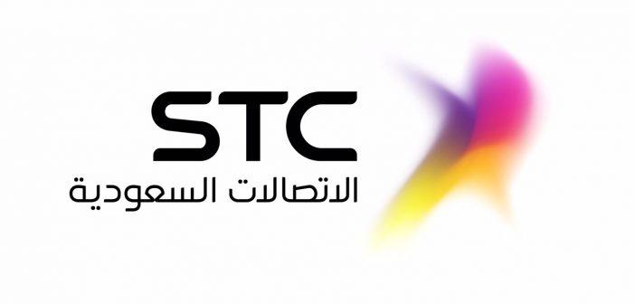 """اطلاق عروض """"STC"""" المجانية بمناسبة تأهل المنتخب السعودي لنهائيات كأس العالم"""