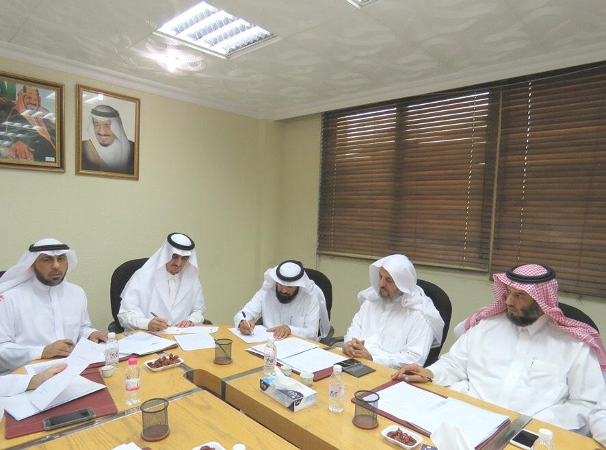 مدير تعليم الرياض يناقش الإستعدادات النهائية لبدء العام الدراسي