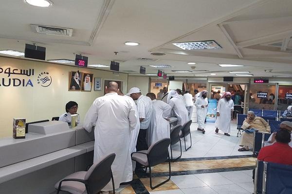 """""""الخطوط السعودية"""" تقدم خدمات متكاملة للحجاج عبر فرعها بمكة المكرمة"""