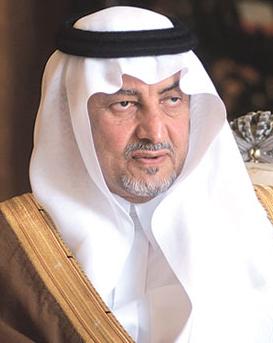 """الأمير خالد الفيصل يرعى لقاء """"عالم التطبيقات"""""""