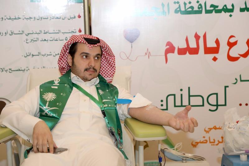 """""""مستشفي الملك خالد"""" يطلق حملة دمي لوطني"""