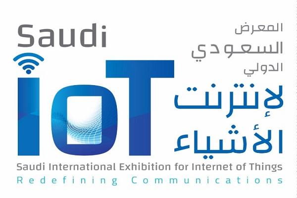"""""""الرياض"""" تستضيف أول معرض لـ """"إنترنت الأشياء"""" في المملكة"""