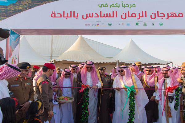 """""""أمير الباحة"""" يفتتح مهرجان الرمان في نسخته السادسة"""