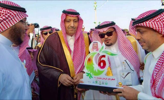 """""""أمير الباحة""""  يكرم سياحة الباحة لدعمها مهرجان الرمان"""