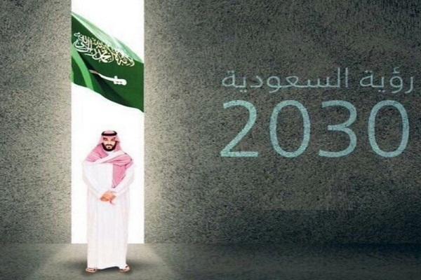 """""""تقرير عالمي"""" : """"السعودية"""" ضمن أقوى اقتصاد في العالم بحلول 2030"""
