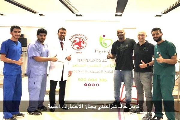 """""""خالد شرحيلي وسلطان الدعيع"""" يوقعان للفيصلي"""