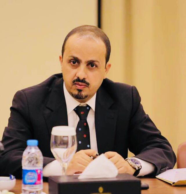 وزير الإعلام  اليمني يدعو كافة قيادات وقواعد المؤتمر إلى الإلتفاف حول القيادة الشرعية