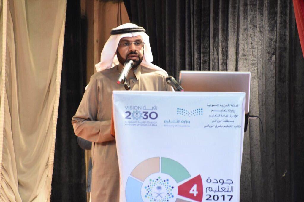 مدير مكتب تعليم شرق الرياض يدشن ملتقى الجودة للتميز والاعتماد المدرسي