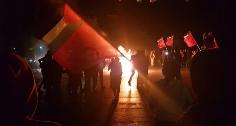 سكان غزة يخرجون بمسيرات حاشدة احتجاجاً على القرار الأمريكي