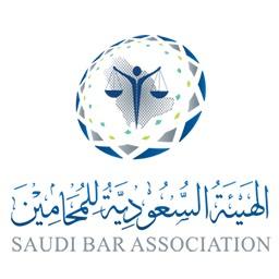 """""""هيئة المحامين السعوديين"""" تحقق أعلى نسب التفاعل في """"تويتر"""" دولياً وعربياً وخليجياً"""