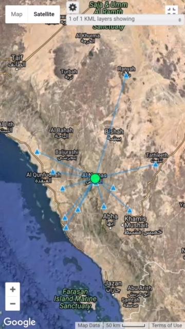 هزة أرضية تضرب شمال محافظة النماص