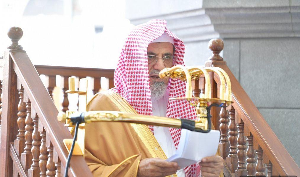 إمام المسجد الحرام يحذر من الجزع والنياح في حال التغيير بأحوال أهل الإسلام