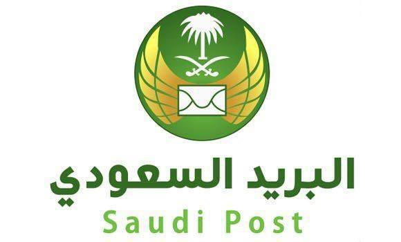 """""""البريد السعودي"""" يشحن """"700"""" طرد بإجمالي """"6"""" طن من زيت الزيتون بمهرجان الزيتون بالجوف"""