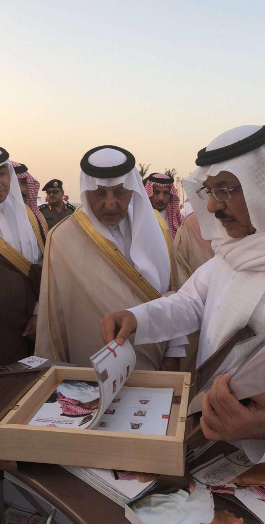 """""""الأمير خالد الفيصل"""" يشيد بالدور الريادي لمركز """"الملك سلمان"""" للإعاقة في دعم قضايا المعوقين"""
