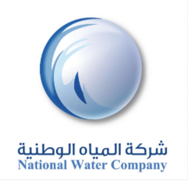 قطاع توزيع المياه في المملكة يستعد لإطلاق حملة إلكترونية