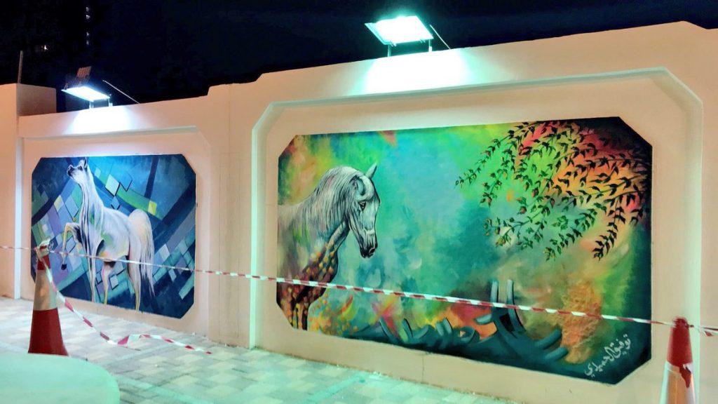 """إختتام أولى فعاليات مبادرة """" ومضة نقوش"""" برسم لوحات فنية على جدارية مساحتها 250 ألف متر بكورنيش الدمام"""