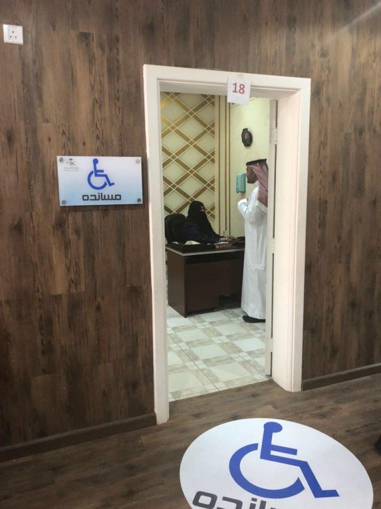 """مستشفى الملك فهد بالمدينة يدشن مكتب """"مساندة"""" لخدمة كبار السن وذوي الإحتياجات الخاصة"""
